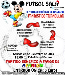 cartel afanion
